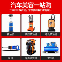 Bai Hui pumping Unit pumping oil machine Automobile maintenance tool to replace waste oil collector