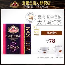 Другие черный чай