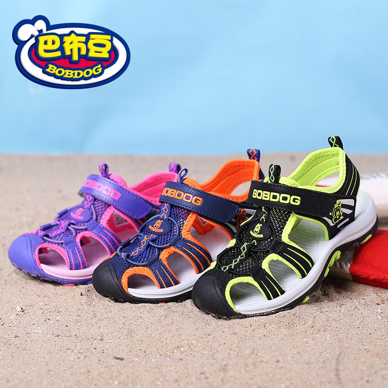 Bobdog/巴布豆儿童护脚包头凉鞋男童鞋夏季新款女童休闲鞋沙滩鞋