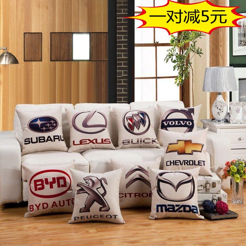 標緻別克馬自達雪鐵龍抱枕被子兩用辦公汽車標靠墊包郵可定製logo