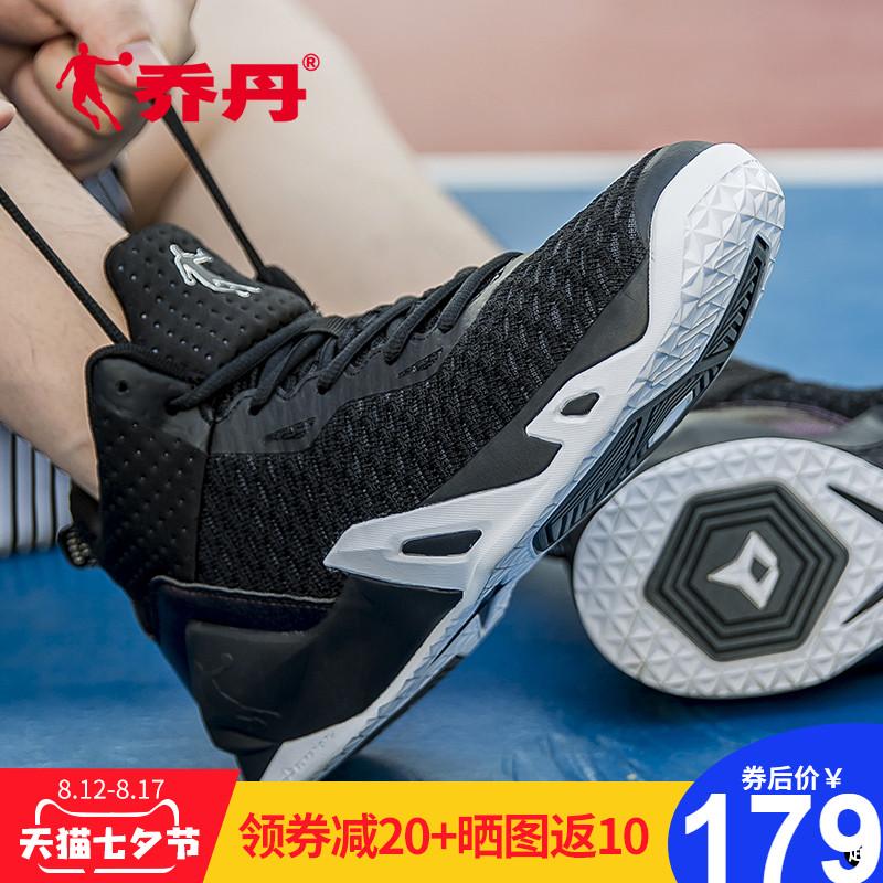 乔丹篮球鞋2018夏季新款男鞋网面透气运动鞋高帮飞人战靴后卫球鞋