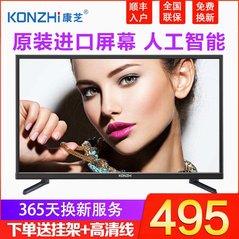 康芝32英寸LED平板液晶电视机高清4K智能42wifi网络40特价43彩电