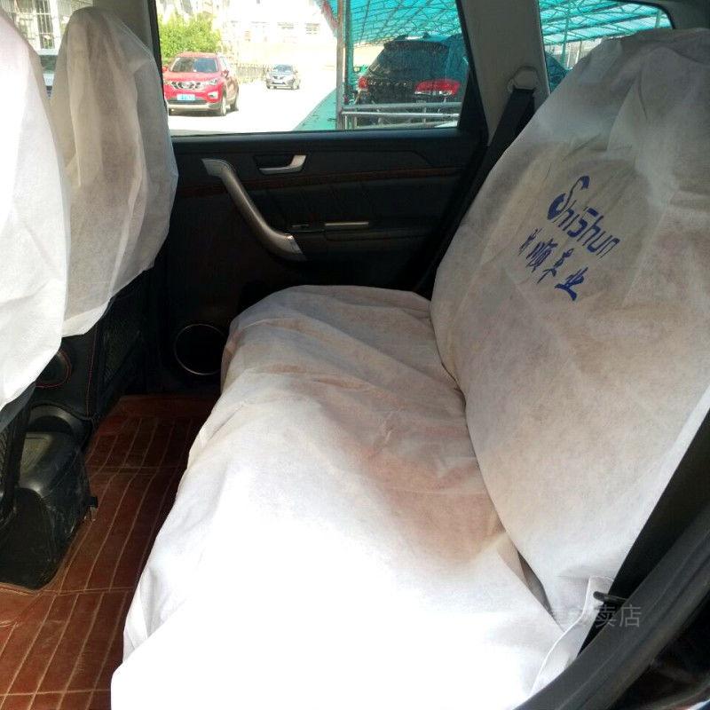 一次性坐垫套?汽车维修保养座椅防脏保护套罩修车座套加厚无纺布