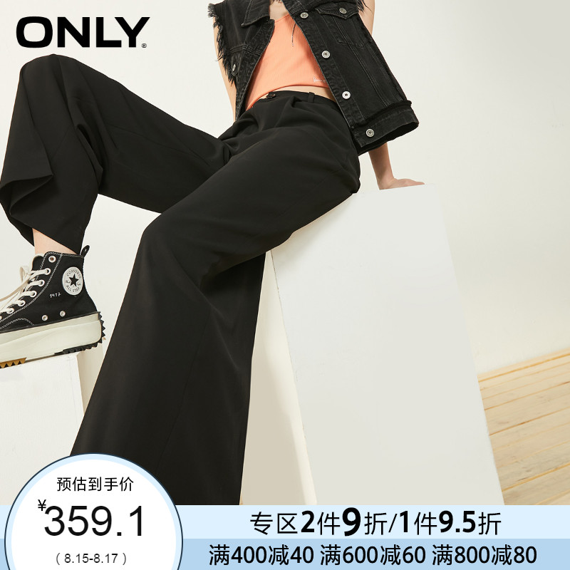 Only2020 autumn new straight tube loose drape fabric wide leg slim casual pants for women 120314021