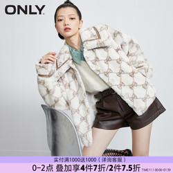ONLY2021冬季新款甜美气质直筒显瘦短款植绒外套女|1214PU001