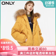 ONLY Autumn New Mink Hair Neck Bread Down Dress Female 118312563