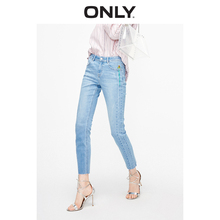 ONLY2019 Autumn New Embroidery Printing Harajuku Low-waist Slimming Nine-cent Jeans Female 119149638