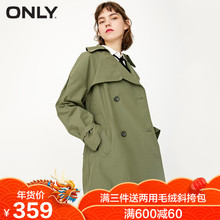 ONLY2018 winter new double-breasted short windbreaker jacket female 118136514