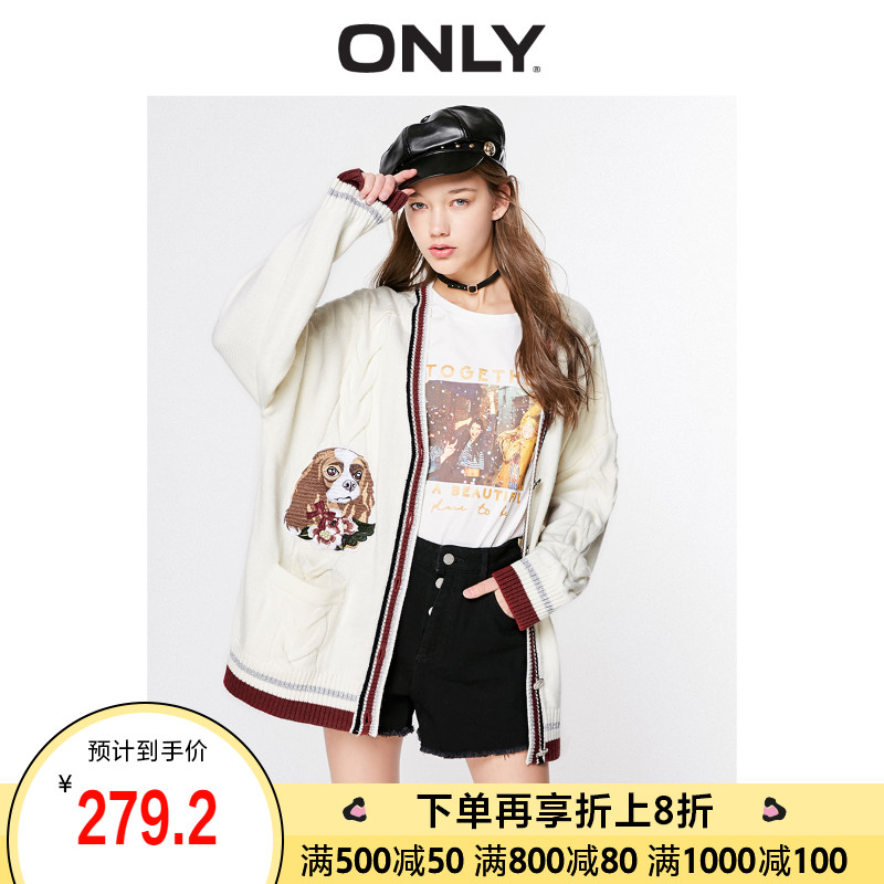 Only2019 winter new loose and lazy school style cardigan coat sweater T-shirt women 11913b505