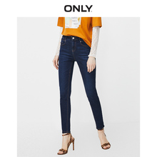 ONLY Fall 2019 New Lycra Elastic Tight Nine-cent Pencil Jeans Woman 119149522