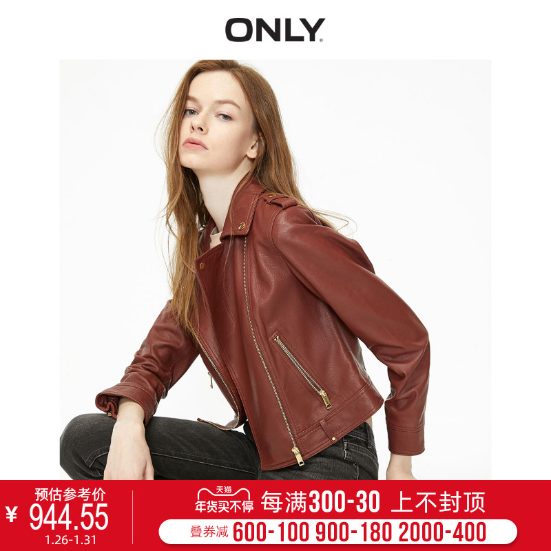 Only2020 spring new short fit locomotive leather coat for women 120110504