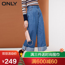 ONLY2018 autumn Winter new loose curly cotton high waist wide legs nine points jeans female) 118349645