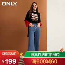 ONLY2018 autumn Winter new first love pants port taste high waist jeans wide leg pants nine pants female) 118349600