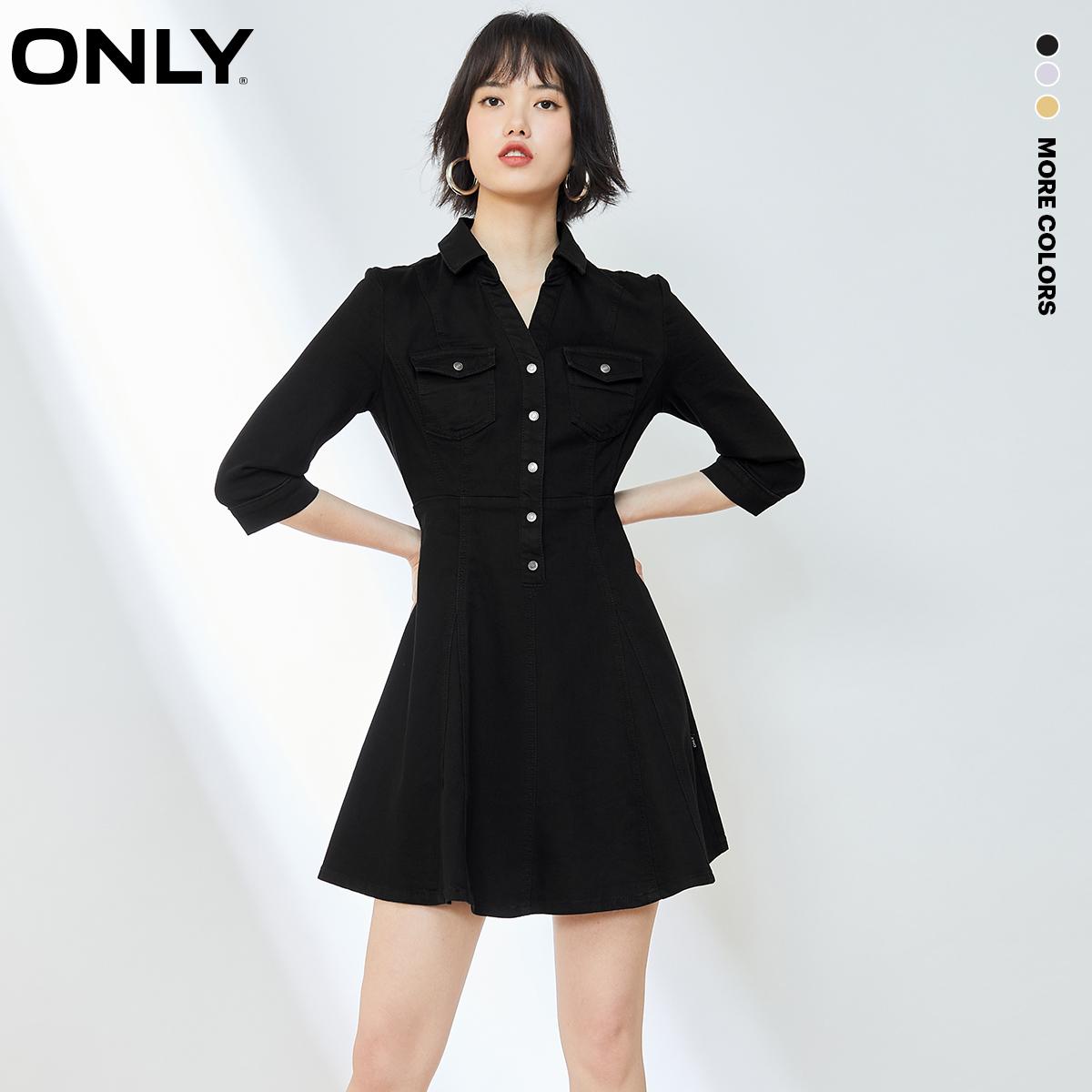 ONLY春季新款时尚金属纽扣A字显瘦牛仔连衣裙女|120242517