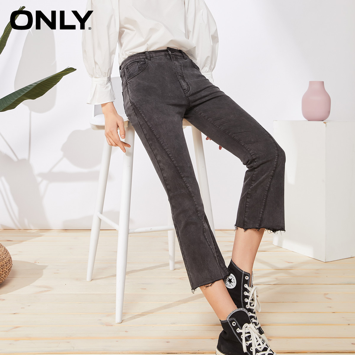 Only2020 summer new single row access control micro La thin casual pants female 120214513