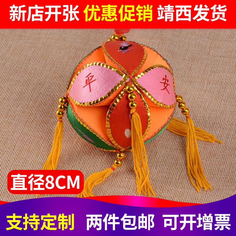 Гортензия реквизит гуанси сильный гонка Jing западный старый государственный исключительно вручную народ ремесла статья автомобиль кулон 8CM бросать вышивать сделанный на заказ