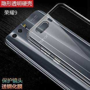 华为荣耀9 stf-al00 tl10超薄手机壳
