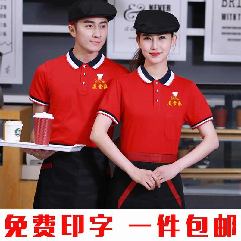 Hotel Catering restaurant waiters work clothes barbecue milk tea fast food shop Internet cafe T-shirt short sleeve summer work clothes woman