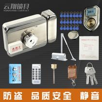 楼宇单元门对讲门锁电控锁电磁门禁锁套装家用无线遥控出租房智能