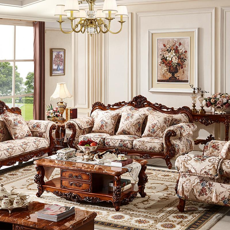 欧式布艺沙发组合123 奢华大小户型别墅家具客厅整装实木雕花沙发