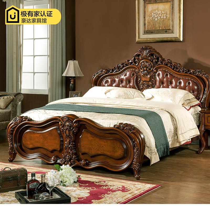 欧式真皮床1.8米实木雕花储物婚床奢华美式皮艺床双人床软床特价