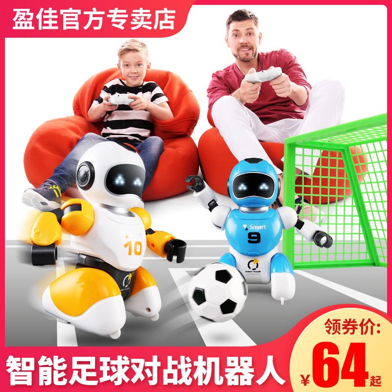 Роботы игровые Артикул 621768451518