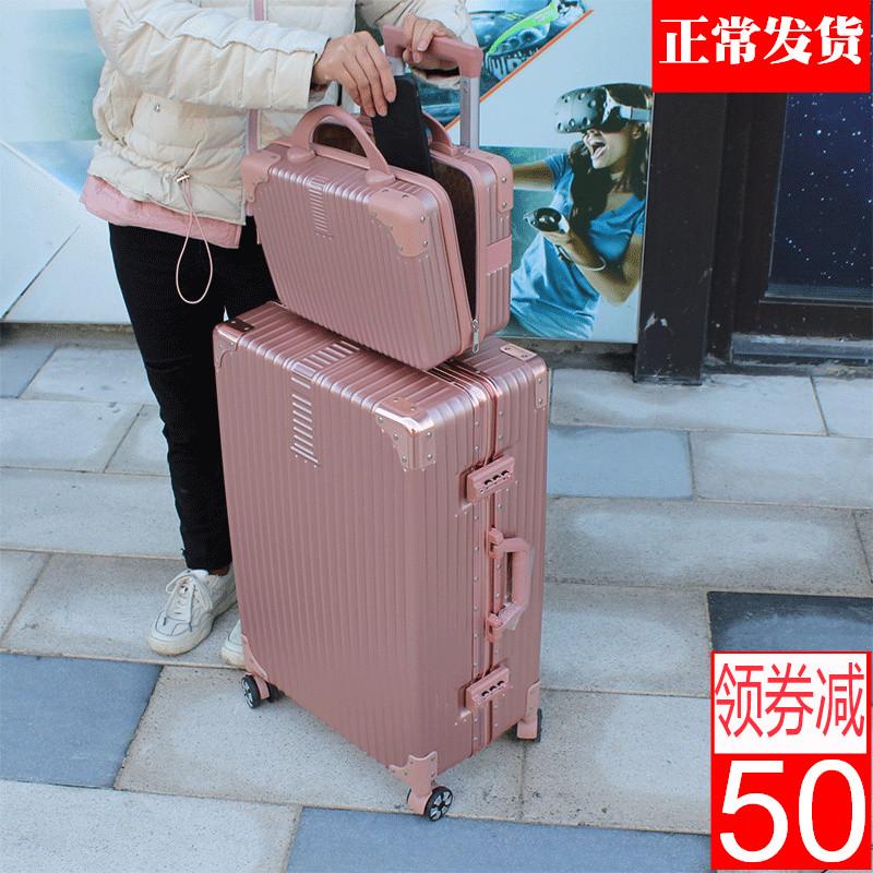 NAIBIN行李箱女拉杆箱韩版万向轮旅行箱男大学生242628子母密码箱