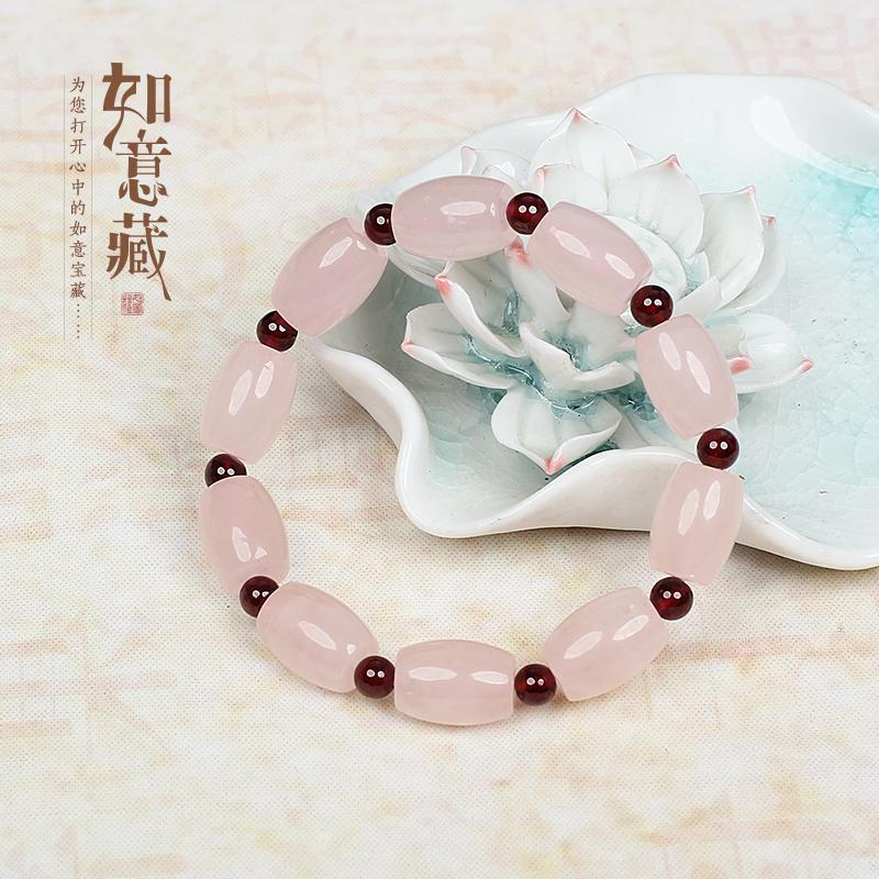 如意藏精选天然粉水晶粉晶石榴石可改穿女款饰品礼物手链佛珠手串