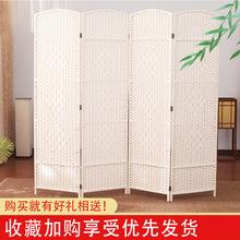 草编屏风隔断现代简约客厅卧室遮挡家用折屏简易折叠移动实木屏风