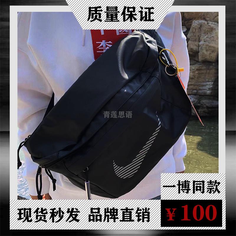 跨男胸运动包包肩ba5751防水斜多功能单爆款王一博同款背包腰包