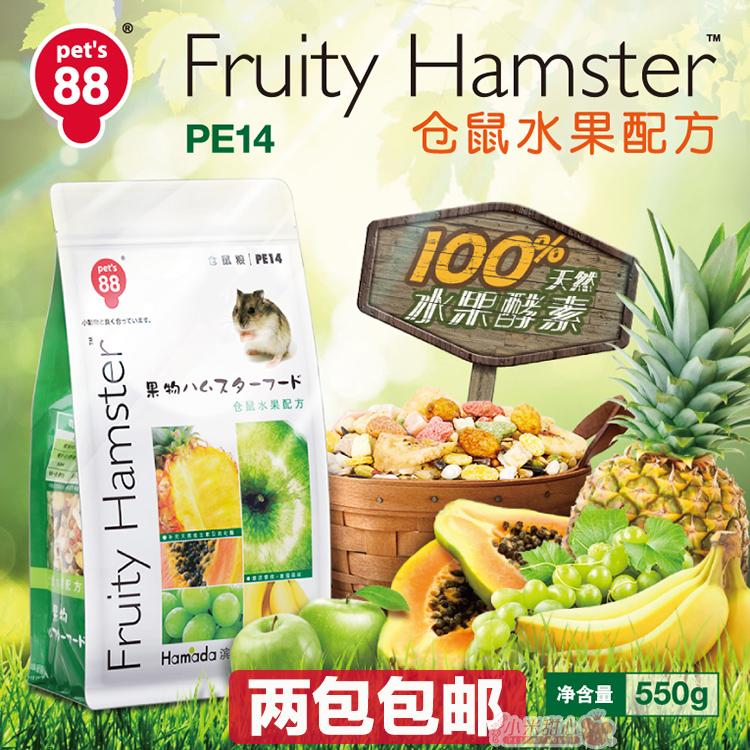 [小米甜心宠物用品店饲料,零食]Pet's 88 滨田 水果仓鼠粮 月销量7件仅售16元