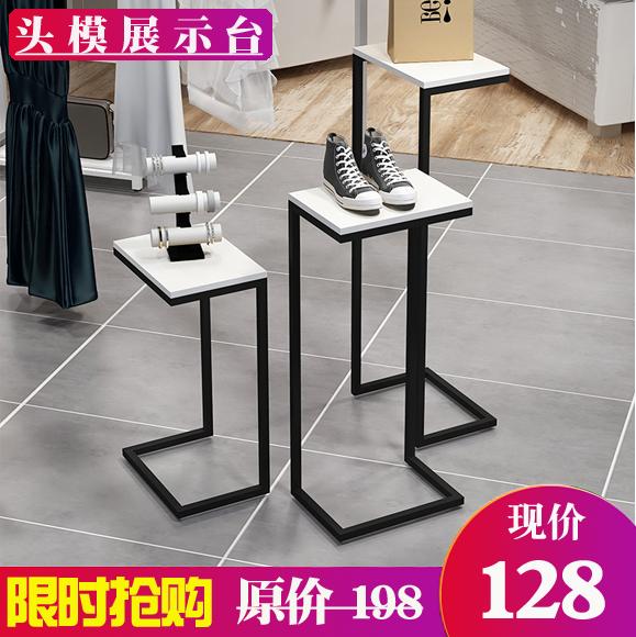 服装店高低台头模展示台桌包包鞋架