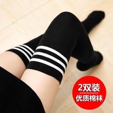 高桶袜黑丝袜过膝袜筒袜短袜丝丝袜大护腿靴长膝打底袜美腿袜