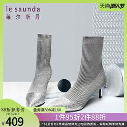 莱尔斯丹女鞋秋冬尖头细高跟瘦痩靴袜子靴女弹力短靴子66107