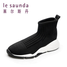 Lalesdan special counter style European and American knitted elastic socks shoes, ankle boots, boots and women's sports shoes 9T42010