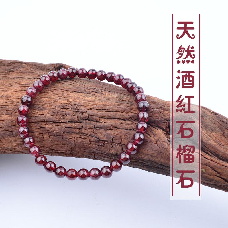 天然酒红石榴石手串女散珠串珠DIY单圈手链女款正品水晶流行饰品