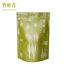 Bamboo Leaf Green Tea 2019 New Tea Emei Alpine Green Tea Super Grade (Taste) Enjoy 100g Self-contained Bag