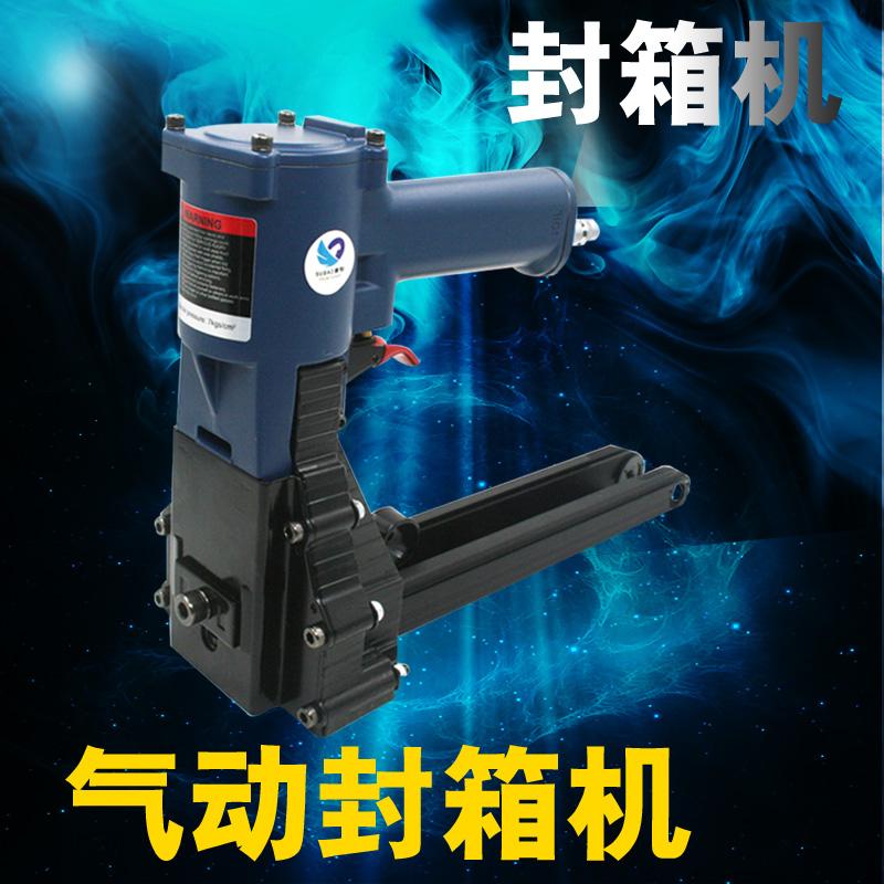 原装台湾速豹3522气动封箱机 纸皮封箱钉枪 码钉枪 打包机封口机