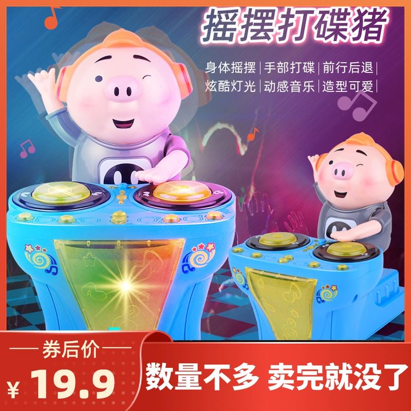 DJ pig tiktok pig DJ pig pig toy pig electric pig seaweed pig voice can sing songs of moving toys