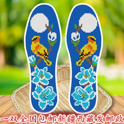Стельки для комфорта обуви Артикул 566984699021