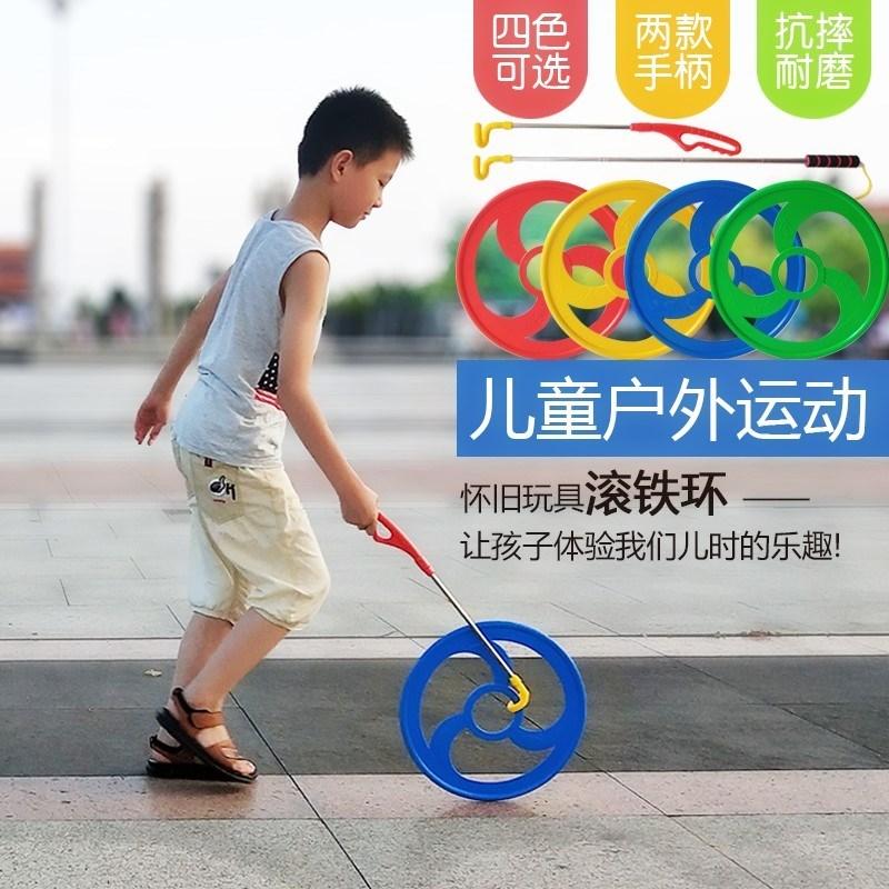 Детские игрушки / Товары для активного отдыха Артикул 597110743419