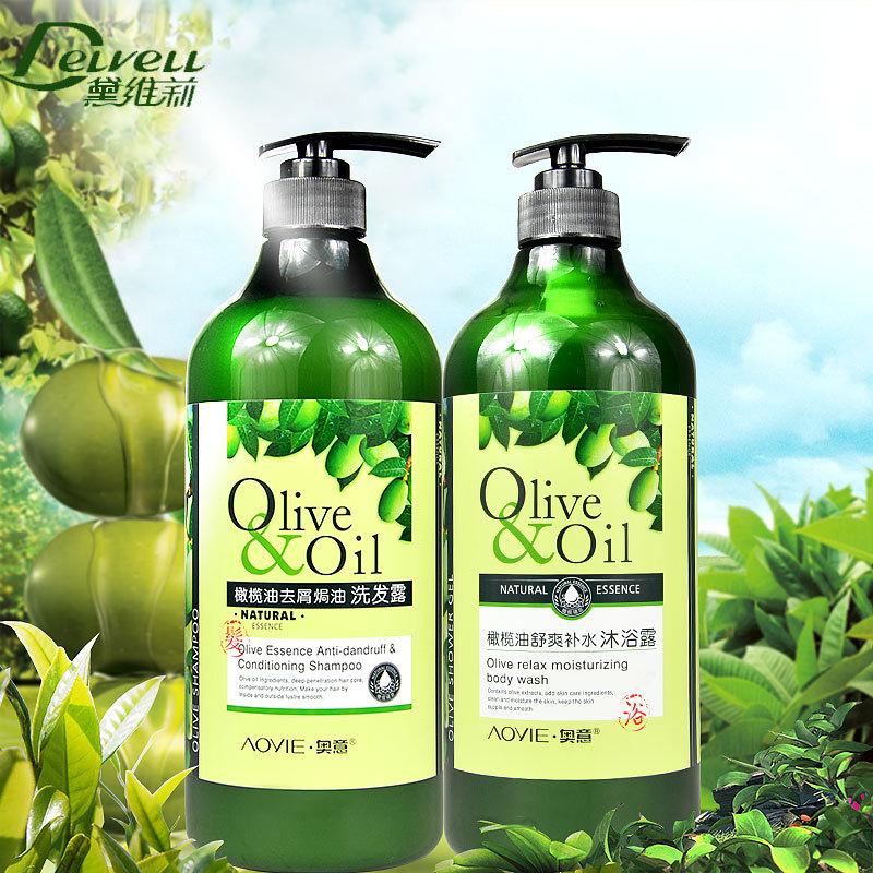 黛维莉洗发水男女士去屑持久留香洗头膏洗发露橄榄油沐浴露套装1L