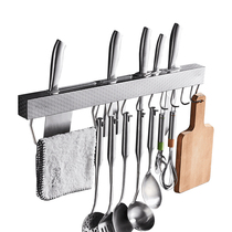 Cabe Kitchen hanger 304 stainless steel hanging kitchen plug knife holder spatula hook knife rack wall mounting rack