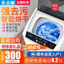 公斤双桶双缸波轮宿舍小型迷你天鹅绒10荣事达洗衣机半全自动家用