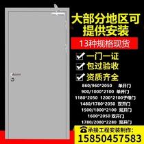 廠家直銷鋼制防火門甲級乙級丙級工程商場賓館防煙消防門非標定做