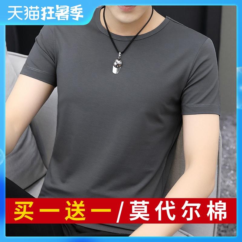 莫代尔棉短袖t恤男装夏天圆领纯色灰色修身夏季潮牌潮流冰丝半袖