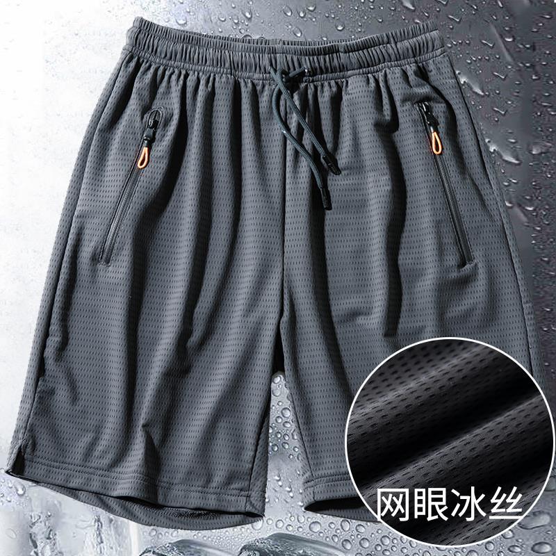 短裤登山透气男五分裤女士快干 薄款网眼夏季户外运动大码 速干自