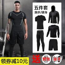 健身服套装男跑步运动速干衣紧身衣训练服篮球晨跑夏季健身房装备