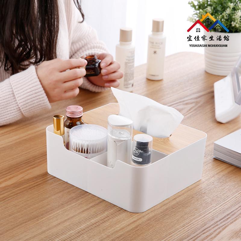 竹盖纸巾盒创意纸巾化妆盒客厅办公室多功能收纳抽纸盒欧式竹质