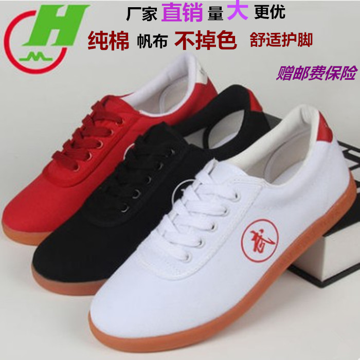 Red cotton mens and womens Taiji shoes four seasons training shoes martial arts shoes Taijiquan breathable canvas shoes ox tendon sole sports shoes